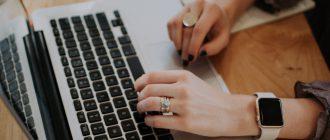 Онлайн займы в Казахстане без процентов
